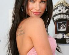 Megan Fox (25)