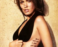 Megan Fox (33)
